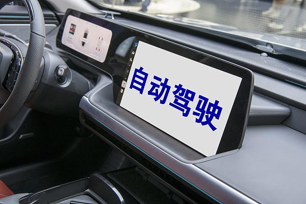 傲世皇朝平台交通运输部:全国已认定7个自动驾驶封闭场地测试基地