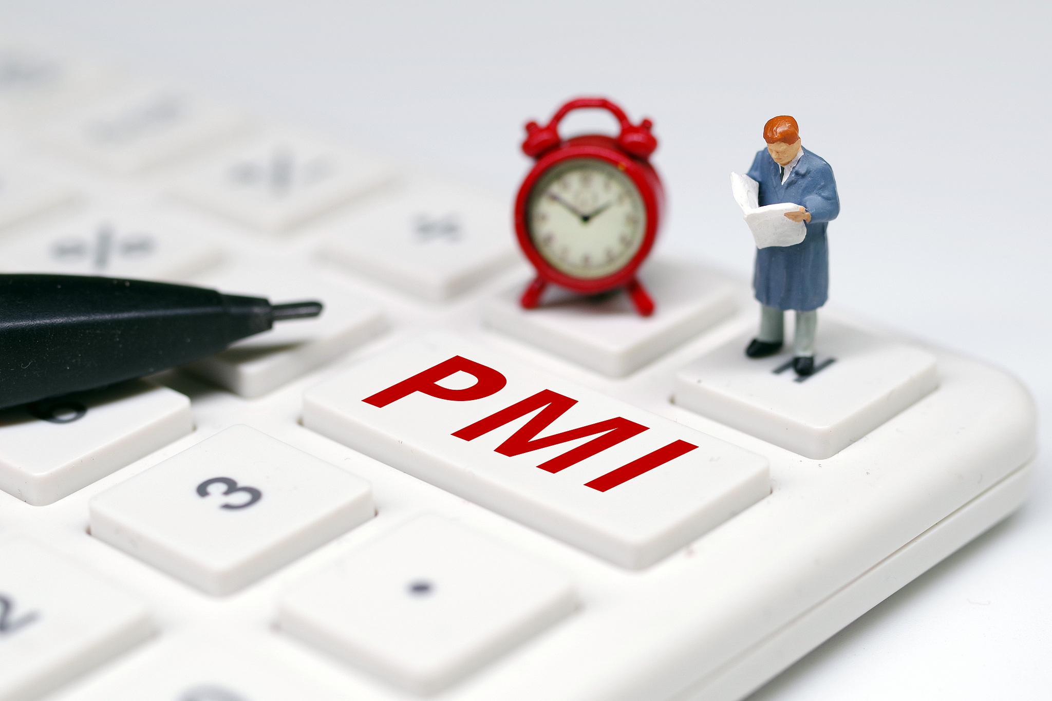 傲世皇朝平台国家统计局:4月制造业PMI为51.1%继续保持在扩张区间 我国经济运行持续稳定恢复