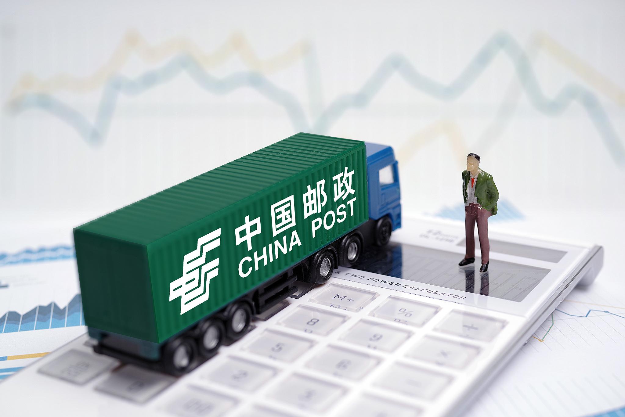 傲世皇朝平台国家邮政局:现代邮政业已全面建成 快递平均单价从18.5元降低到10.6元