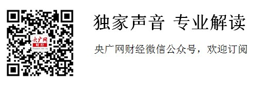 线上斗完线下斗 淘宝京东同日开设首家实体门店