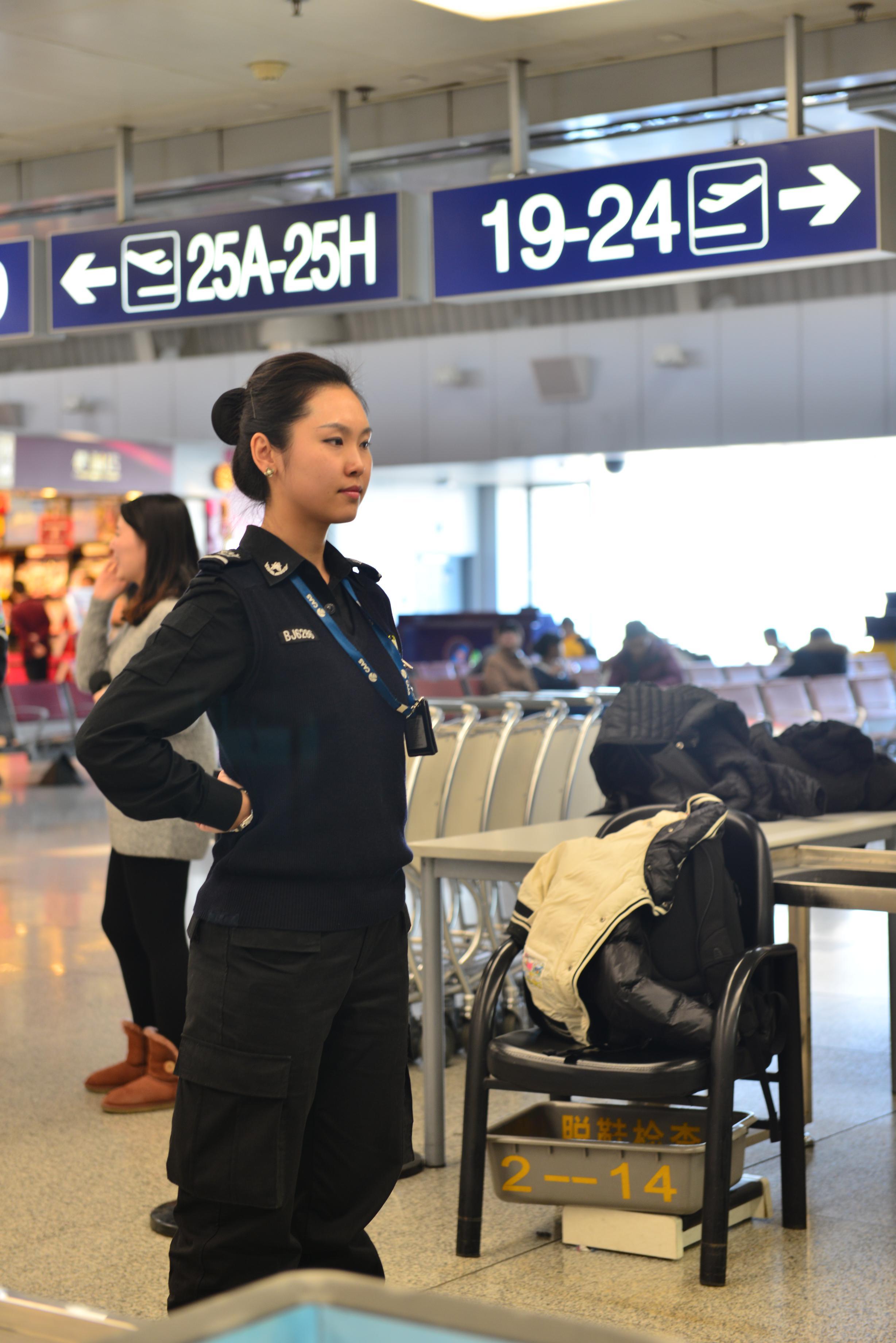 你所不知道的机场之安检篇