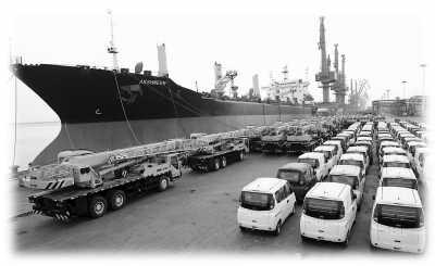 中国 郑跃声/原标题:中国货物贸易首夺全球第一