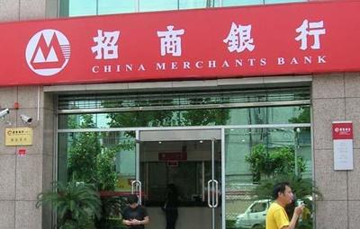 汽车抵押贷款_招行加速核销不良贷款_央广网