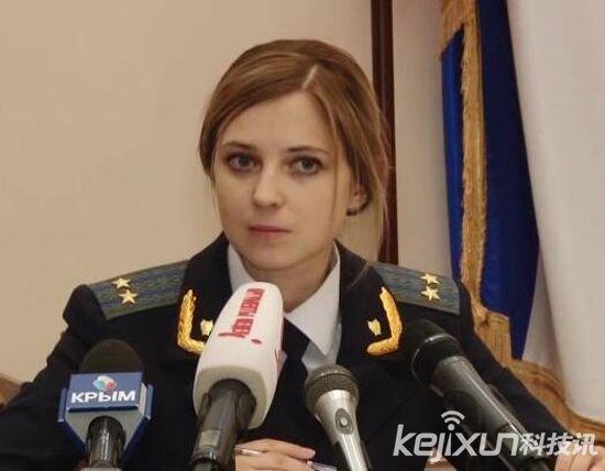 乌克兰美女成灾缺男人