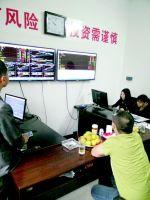 供应清远广州期货配资公司成都分公司 证监会叫停期指配资 部分期货公司不愿弃