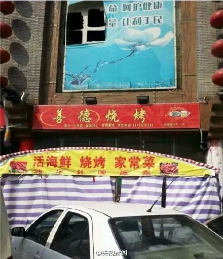 38元一只大虾餐馆老板曾威胁:再吵蛤蜊也论个卖