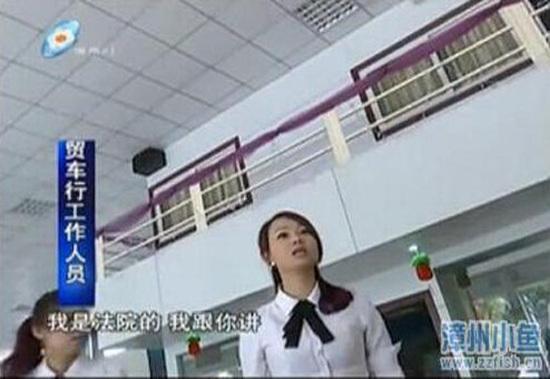 """漳州市""""龙海华南汽贸有限公司""""老板声称打死采访记者(图文)"""