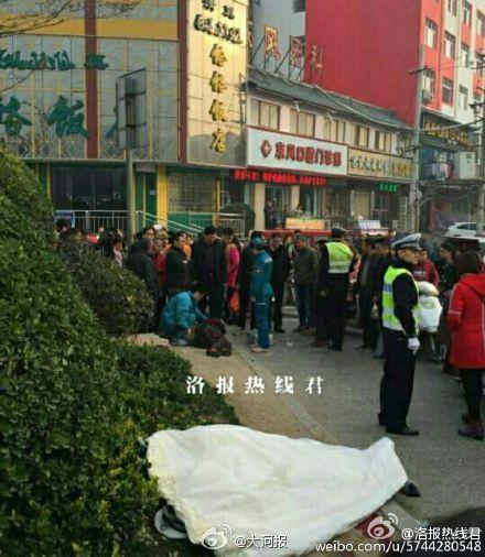 洛阳街头执勤协警被捅死 行凶者共袭击3人(图集)