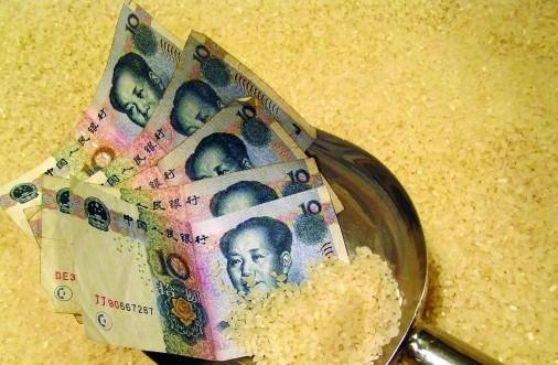 中国 陈锡文/其他的因素,还包括汇率的变化,人民币汇率这些年总体上是坚挺...