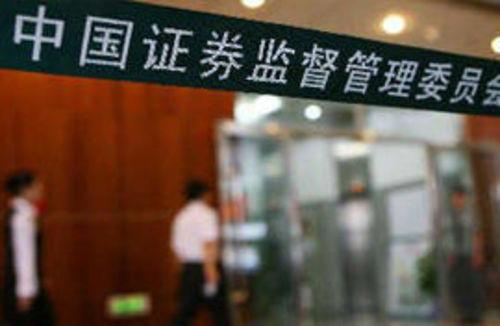 「美股配资」黄金外汇配资索通繁荣半年报增逾25倍索