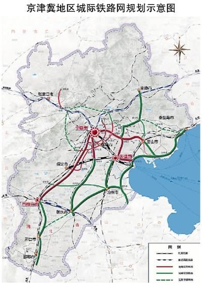 京津冀协同发展再进一步:1亿人将进1小时交通圈