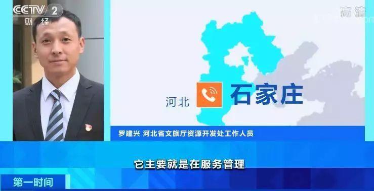 汇聚支付成为广东省小额贷款公司协会会员单位