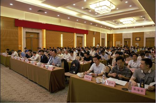 聚焦人工智能信息物理系统高峰论坛在北京举行