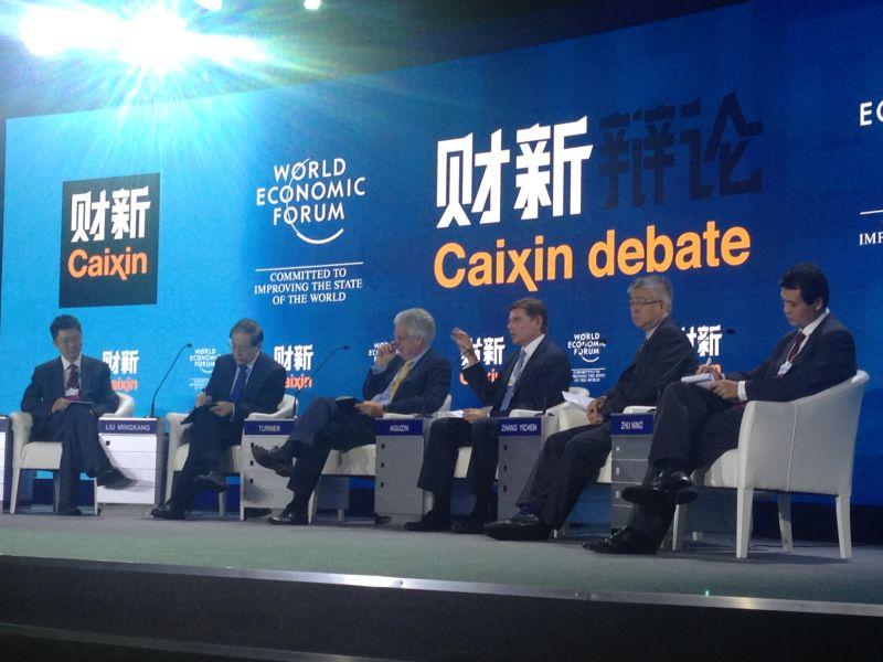 中国金融网论坛_分论坛——重塑中国金融业_央广网